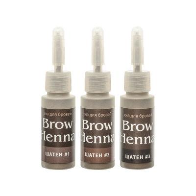 Brow Henna Brunette Set